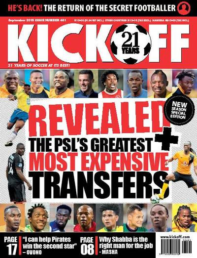 Kick Off Cover