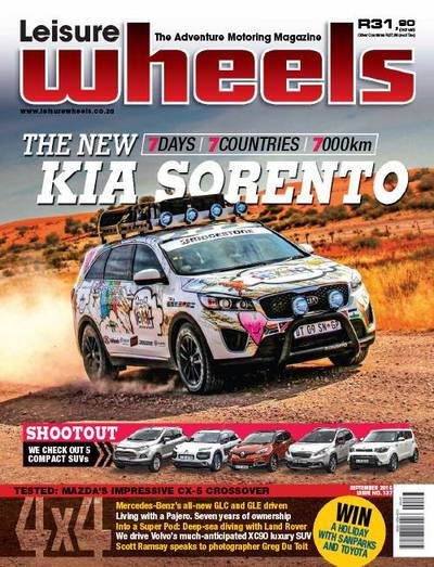 Leisure Wheels Cover