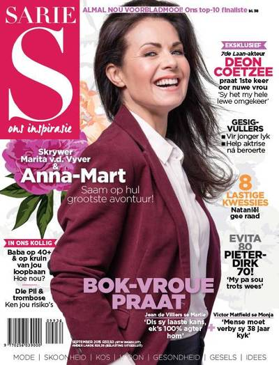 Sarie Cover
