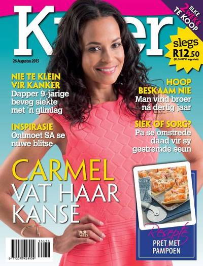 Kuier Cover