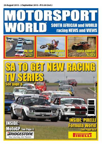 Motorsport World Cover